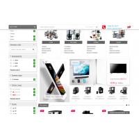 Unity Store 3.0 v2 - многомодульный адаптивный шаблон 3.0 и 2.3