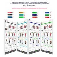 Многомодульный с системой Quick Start мультицветный адаптивный шаблон «Universal MultiColor template»