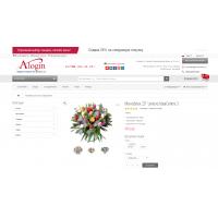 Многомодульный адаптивный шаблон «Alogin» 3.0