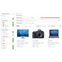 Фильтр товаров Go Filter для Opencart 3.0 - 2.3 - 2.1