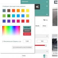 Only template 3.0 Filter - Google Page Speed Многомодульный адаптивный шаблон с Фильтром