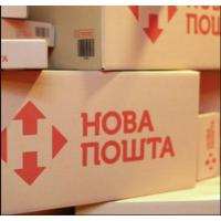 Nova Poshta / Нова Почта (города, отделения)