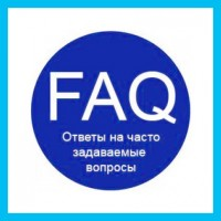 Opencart: Модуль FAQ (Вопрос-Ответ)