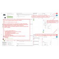Handy Product Manager — удобное управление товарами в OpenCart 2.x
