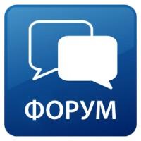 Форум для OpenCart 2.3