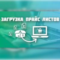 Автоматическое скачивание прайса с почты в папку сайта