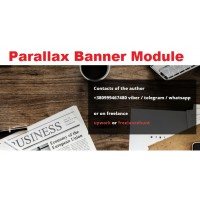 Banner Parallax - Баннер параллакс