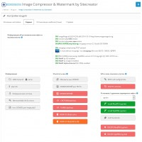 "Image Compressor & Watermark (Супер-сжатие картинок JPEG, PNG и ""водяной знак"")"