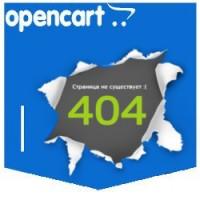 404 Битые ссылки Broken links