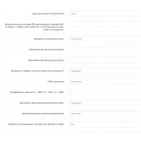 SP Fast XML Feed для Google Merchant & Facebook 2.3.x-3.0.x