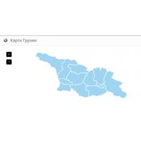 Карта Грузии с регионами для openCart 2