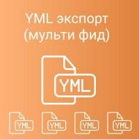 Yml opencart (мульти)