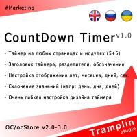 TS CountDown Timer v1.0