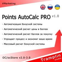 TS Points AutoCalc PRO v1.0