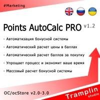 TS Points AutoCalc PRO v1.2