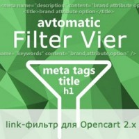 Filter Vier meta-tags v.2.3.1 (для OpenCart v.2.x.x)