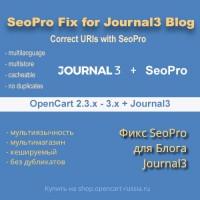 Фикс SeoPro для Блога Journal3