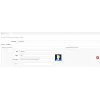 Видеоотзывы о магазине с формой обратной связи  для Opencart 3