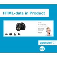 HTML данные в продукте и продуктах категории Opencart 2.x