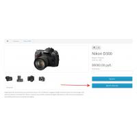 Купить в 1 клик для Opencart 2.x с целями Яндекс и Google + бесплатные SMS! 2.8