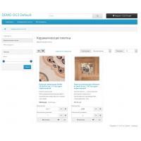 Товар кратно партии или упаковке, минимальное количество для заказа, дробное количество OpenCart 3