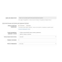 Прием платежей через Яндекс.Кассу, Яндекс.Деньги или Яндекс.Платежку