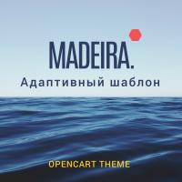 8в1 Madeira Адаптивный шаблон Opencart 3.x