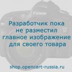 """Модуль """"Быстрое редактирование"""" 1.1"""