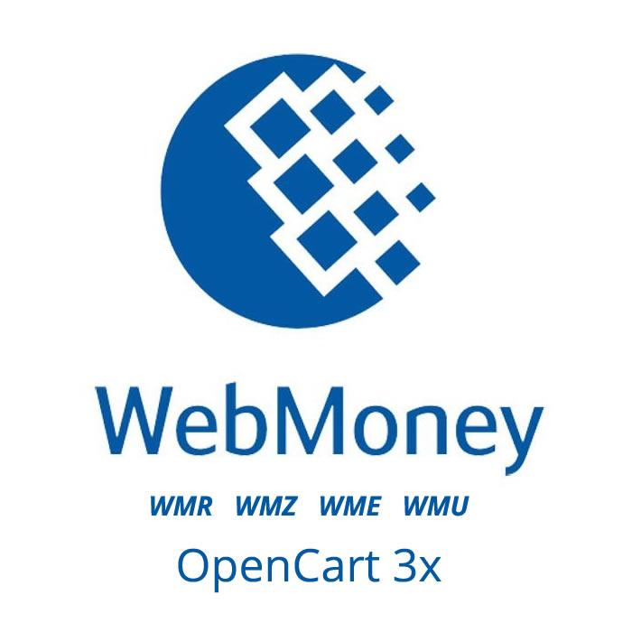 Купить косметику за webmoney эйвон литл блэк дресс цена